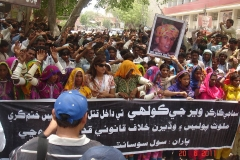 protest-for-fake-case-on-veerji-kolhi-on-21-7-11